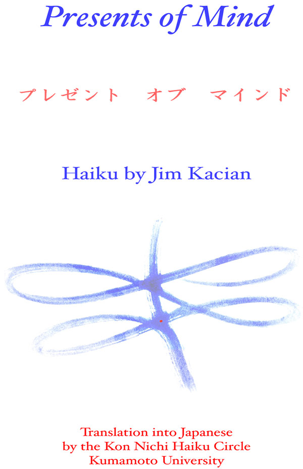 Presents Of Mind, Haiku By Jim Kacian