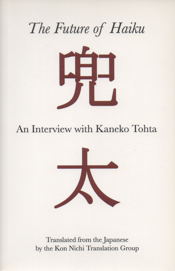 The Future Of Haiku, An Interview With Kaneko Tohta (edited By Richard Gilbert Et Al.)