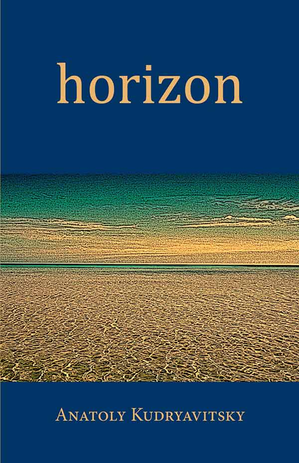 Horizon, Haiku By Anatoly Kudryavitsky