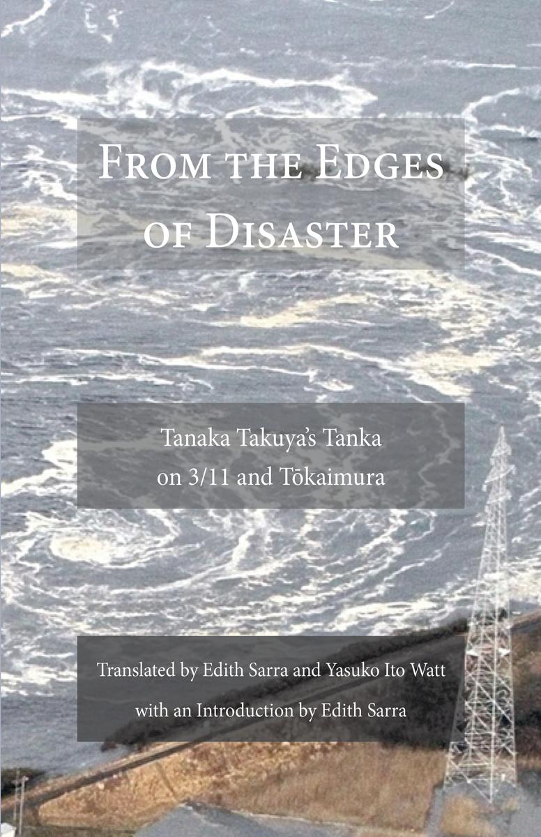 From The Edges Of Disaster: Tanaka Takuya's Tanka On 3/11 And Tōkaimura